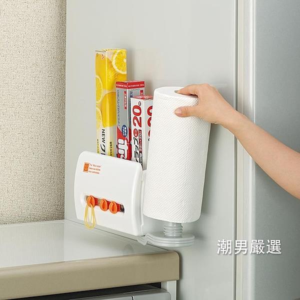 紙巾架磁鐵吸盤塑料紙巾架保鮮膜架廚房置物架冰箱收納盒帶掛鉤