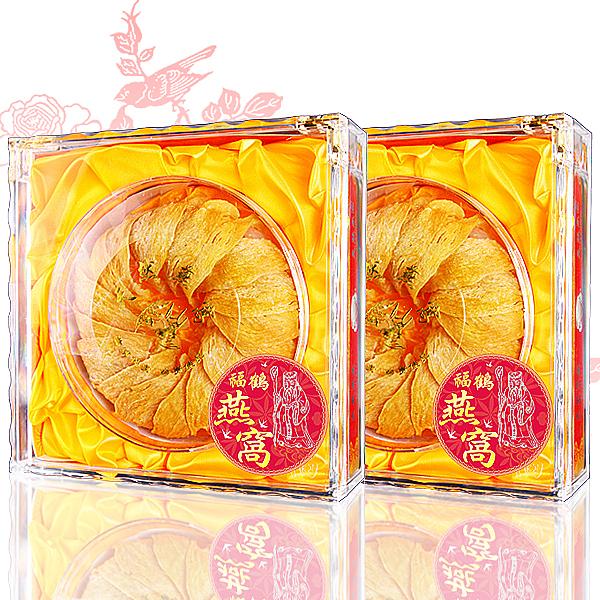 福鶴燕窩-特級黃金燕盞 四兩(非三角燕)