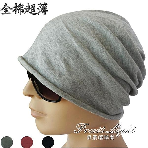 頭巾帽男士帽子無簷化療帽頭巾帽子男純棉睡帽套頭帽包頭帽男秋薄款 果果輕時尚