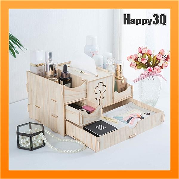 面紙盒小抽屜組裝拼接化妝鏡口紅收納辦公桌桌上收納置物架-黑/白/粉/木【AAA5546】預購