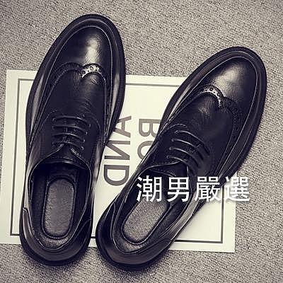 皮鞋男生正裝西裝皮鞋男士正韓潮流百搭英倫工作黑色繫帶商務休閒鞋潮38-44