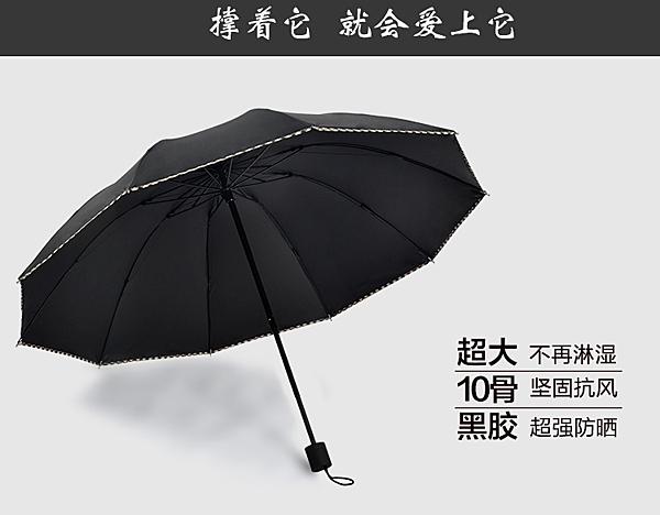[協貿國際]韓國遮陽傘創意三折疊超大雙人黑膠太陽傘