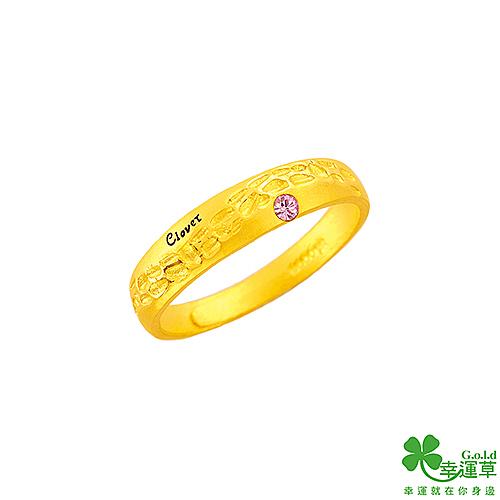 幸運草金飾 沸騰 黃金/水晶戒指-小