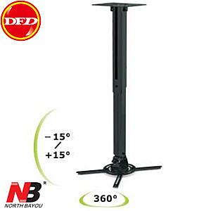 (NB) NORTH BAYOU NBT817  萬用液晶投影機架 承重11.4kg (黑)