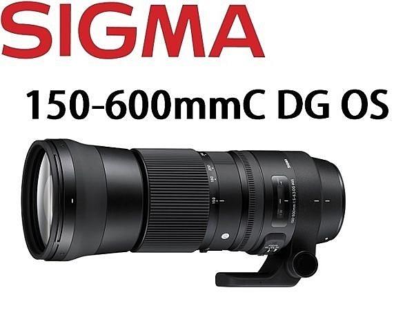 [EYE DC] SIGMA 150-600mm F5-6.3 C DG OS Contemporary 版 恆伸公司貨 三年保 ( 分12/24期)