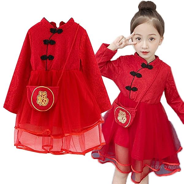 新年加絨旗袍連身裙 過年女童洋裝 小公主禮服 童裝 MS072 好娃娃