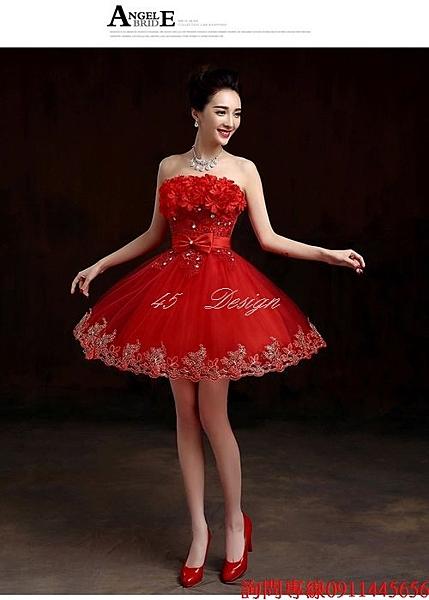 (45 Design) 訂做款式7天到貨 韓式公主婚紗 禮服 胖新娘 伴娘 大尺碼 設計師款專業製作Q31