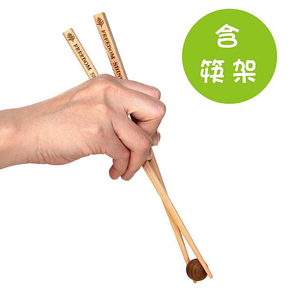 台灣檜木環保筷-英文版|無漆木製餐具,檜木筷架組,檜木筷座,可接受雷射雕刻客製化加購