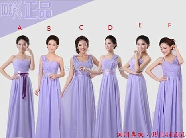 (45 Design) 定做  7天到貨   前短後長時尚精品 新娘結婚小婚紗 拖尾小禮服 演出服