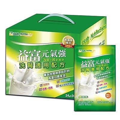 益富 元氣強 (洗腎適用配方) 24g*30包 (1箱4盒)