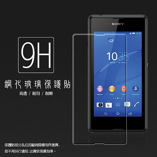 ☆超高規格強化技術 Sony Xperia E3 D2203  鋼化玻璃保護貼/9H硬度/高透保護貼/防爆/防刮