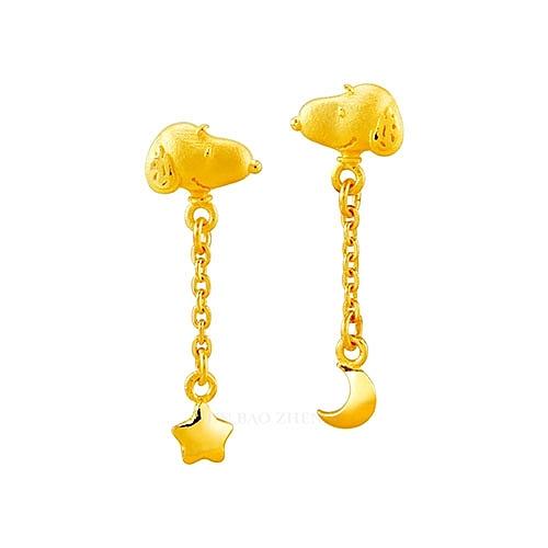 史努比SNOOPY-星月之光-黃金耳環