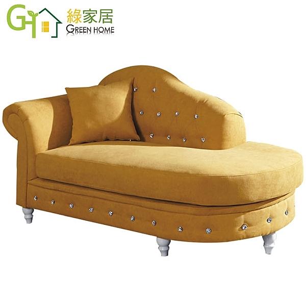 【綠家居】梅爾沙 輕奢風絲絨布貴妃椅(二向可選)