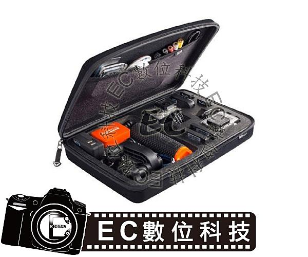 【EC數位】SP GADGETS系列  外出收納包(大) 收納GoPro主機與配件 硬殼包