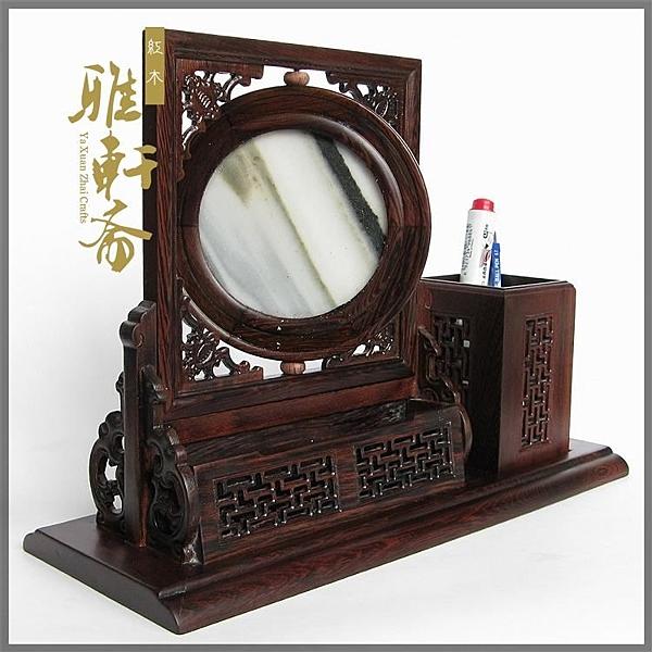 [超豐國際]雅軒齋 紅木雕刻工藝品擺件 仿古嵌大理石插屏名片1入