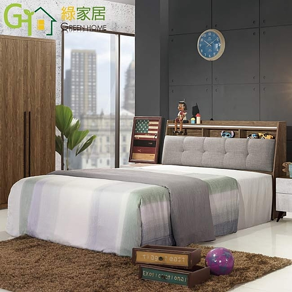 【綠家居】艾卡路 時尚5尺亞麻布雙人床台組合(不含床墊)