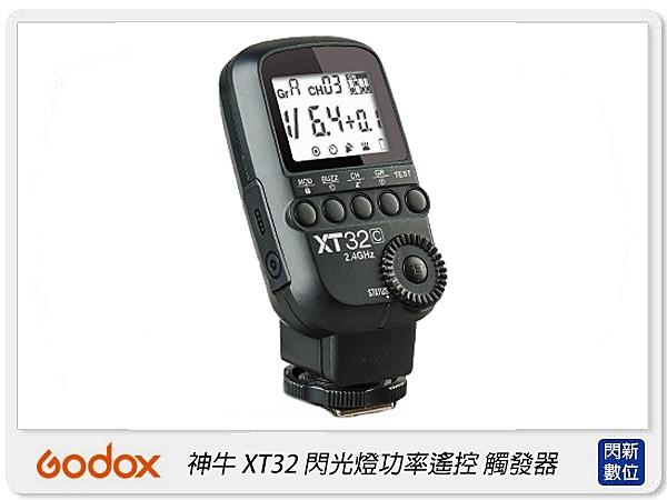 【免運費】Godox 神牛 XT32N Nikon版本 無線電引閃發射器(公司貨)XT32