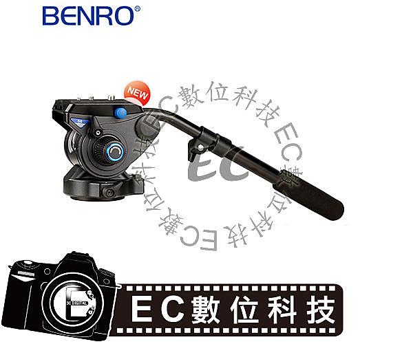 【EC數位】Benro 百諾 S6 油壓雲台 攝影雲台 載重6KG 迷你油壓雲台 勝興公司貨