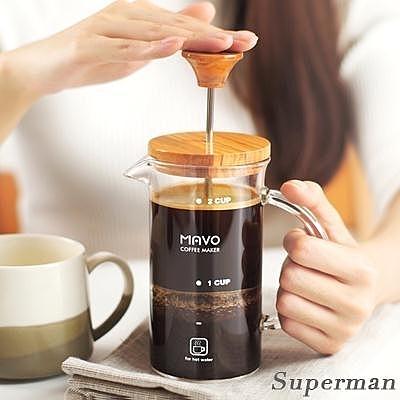法式濾壓壺 - 橄欖木咖啡壺 玻璃法壓壺/家用法式濾壓壺 耐熱沖茶器