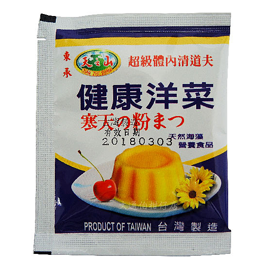 天之山 健康洋菜粉 10g 寒天