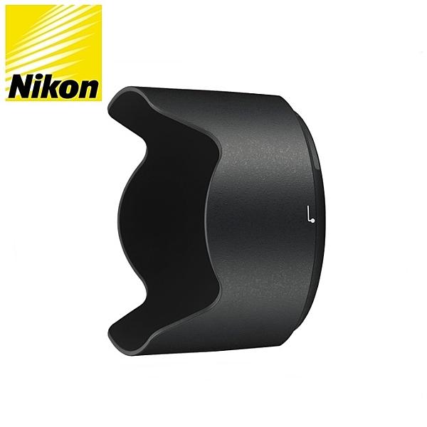 又敗家@尼康原廠Nikon遮光罩HB-74遮光罩AF-S 24-70mm f2.8E ED VR f2.8 f/2.8遮陽罩E f/2.8E