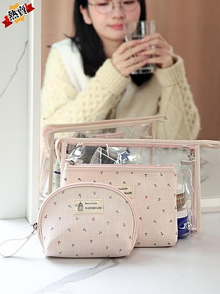 化妝包 隨身小號收納包便攜旅行簡約可愛大容量少女化妝袋化妝包網紅 快速出貨
