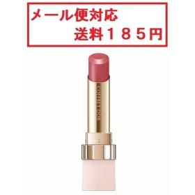 カネボウ コフレドール ピュアリーステイルージュ RS-339 メール便対応商品 送料185円