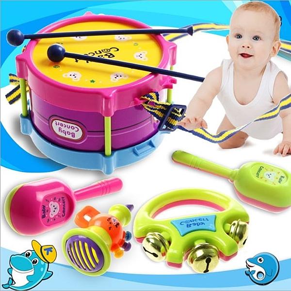 兒童歡樂樂器5件套組合寶寶兒童樂器玩具益智玩具  99元