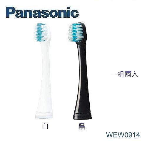 【佳麗寶】-(國際牌Panasonic)密集極細毛刷頭(WEW0914)白現貨黑預購