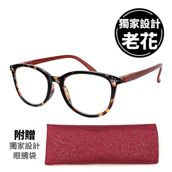 【KEL MODE】台灣製造 高檔濾藍光老花眼鏡-獨家設計超輕!!-熱銷琥珀紅框(#5016-C104)