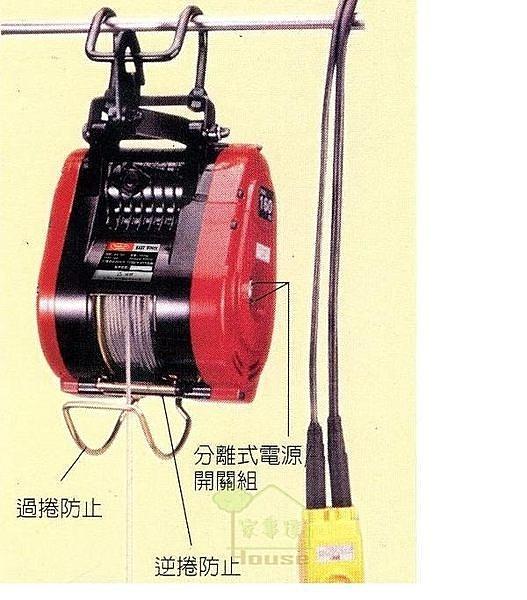 [ 家事達 ] 川方- 大強牌 BS-220 小吊車(小金鋼) 220kg 特價 台灣製