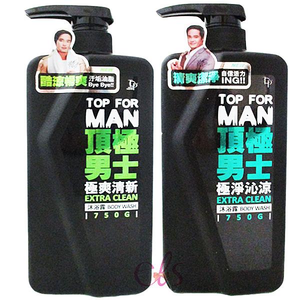 脫普 男士沐浴露 極爽清新/極淨沁涼 兩款供選 750g☆艾莉莎ELS☆