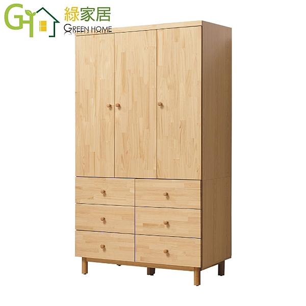 【綠家居】謝米德 時尚4尺實木開門衣櫃/收納櫃(吊衣桿+六抽屜)