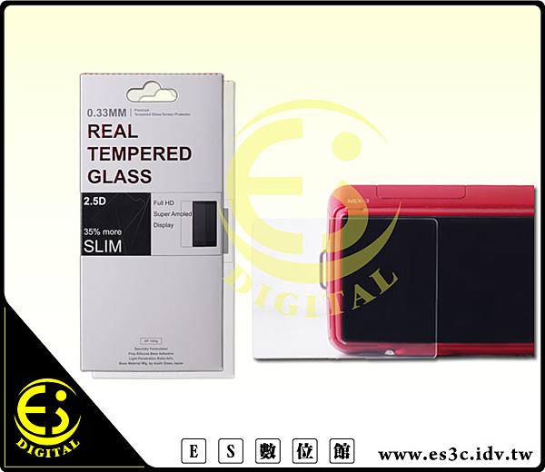 ES數位 CANON 相機 專用 6D 70D 80D 750D G5X G7X G9X EOS M3 M6 7DII 5DIII 5DIV 5D3 5D4 9H 鋼化玻璃貼 螢幕 保護貼