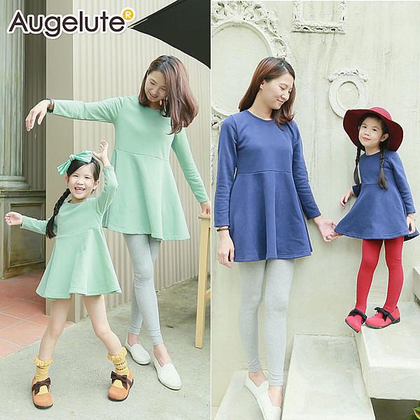 大人款上衣裙 親子裝 洋裝 百搭 內刷毛 休閒 素色 連身裙 連衣裙 洋裙 Augelute 47102