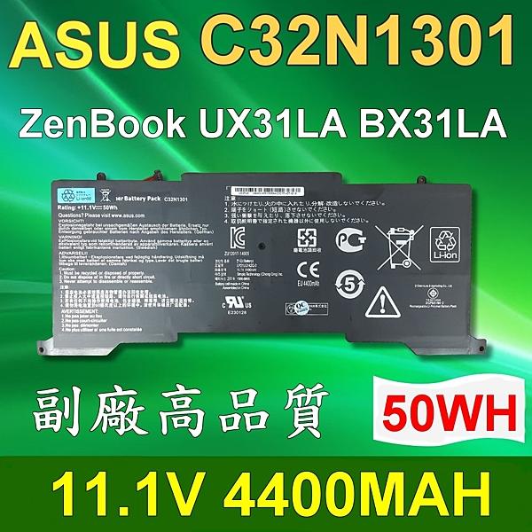 ASUS 華碩 C32N1301 6芯 日系電芯 電池 C32N1301 0B200-00510000 UX31LA-1A UX31LA-2AUX31LA UX31LA-C4048H