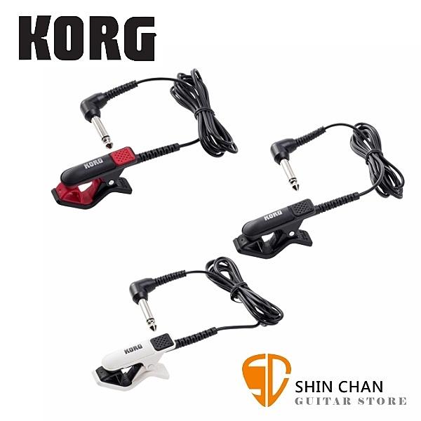 Korg CM-300 調音夾 / 管樂器 / 所有樂器適用 CM300 拾音夾 台灣公司貨