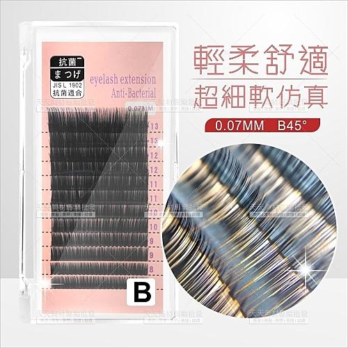 日式! 0.07B細軟高仿真嫁接睫毛-單盒/黑色(8-13mm)[56682]