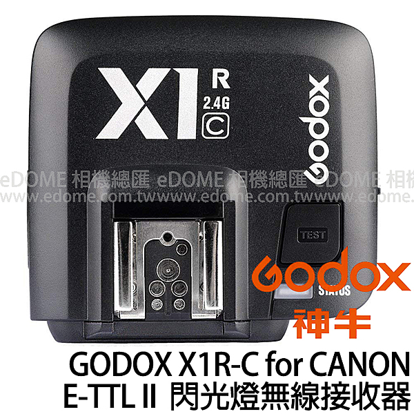 GODOX 神牛 X1R for CANON E-TTL II 閃光燈無線接收器 (24期0利率 開年公司貨) X1R-C X1RX-C 接收器