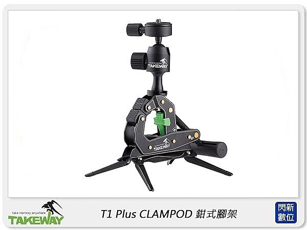 【免運費】TAKEWAY T1 PLUS CLAMPOD 鉗式腳架 (升級版) 攜帶型單眼腳架 (公司貨)