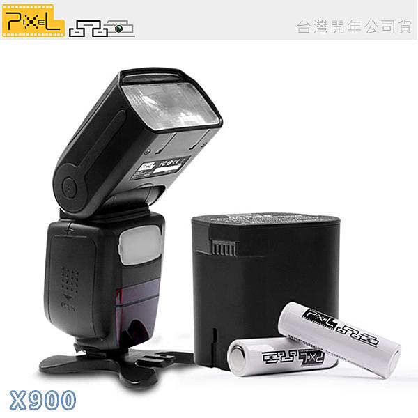 EGE 一番購】PIXEL X900C for Canon 鋰電池版TTL閃光燈,內建無線接收器 LED持續燈【公司貨】