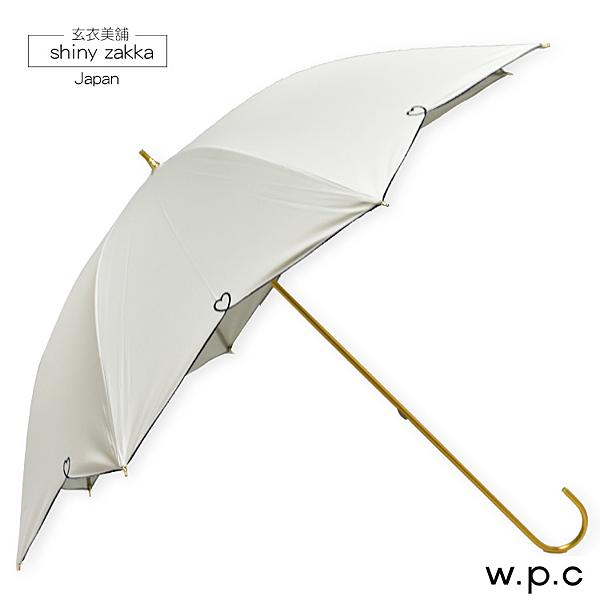 抗UV晴雨傘-日本品牌w.p.c雨傘/陽傘-愛心邊/白色-玄衣美舖