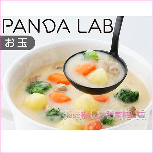 asdfkitty*特價-日本ARNEST熊貓防滑可計量大湯匙-不傷到不沾鍋.琺瑯鑄鐵鍋-日本正版商品