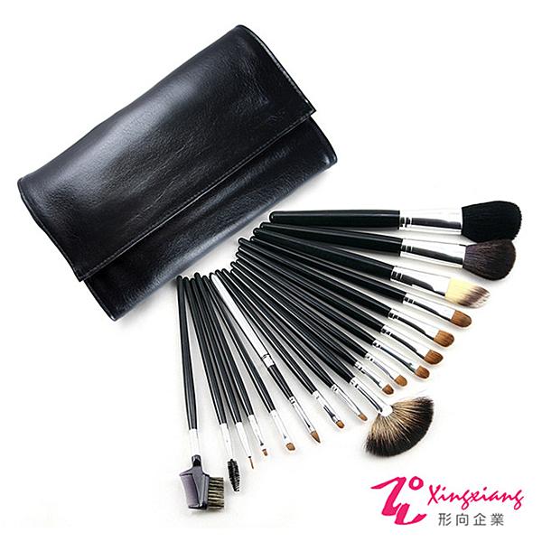 Xingxiang形向 極光亮黑18支 套刷 刷具組 18-5