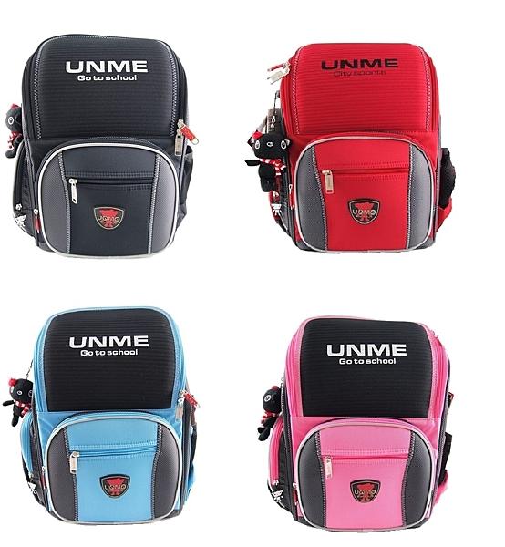 (送鉛筆盒) UNME 台灣製 兒童護脊書包 3211N 新製程