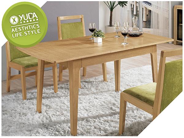 【YUDA】 北歐風格 納維亞 實木 5.3尺 PU塗裝 伸縮 收合 長桌/餐桌/餐檯/吃飯桌 J0M 450-2
