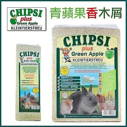 *WANG*【單包】德國CHIPSI《青蘋果香木屑砂》有效抑止臭味1KG