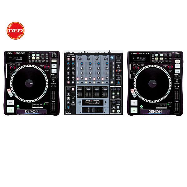 DENON DN-S5000 頂級專業頂級DJ單碟播放機 2台裝+DN-X1500 4路混音機 1台 公貨 0利率CDJ1000/DJM600