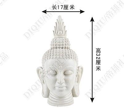 【協貿國際】釋迦摩尼佛像大佛頭擺件