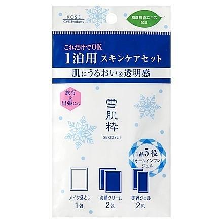 日本【7-11限定】KOSE-雪肌粹 外出過夜用肌膚保養套組-449396